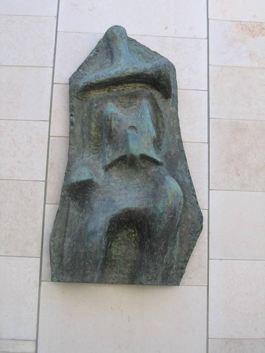 Relife 1 по Henry Moore (1898-1986, United Kingdom)