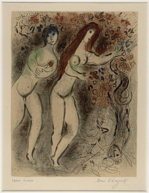 Порно литографии